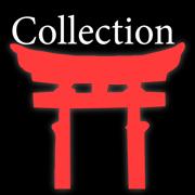 iBudokan Aikido Collection