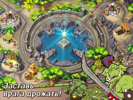 Скачать игру Хроники Королевства 2 HD