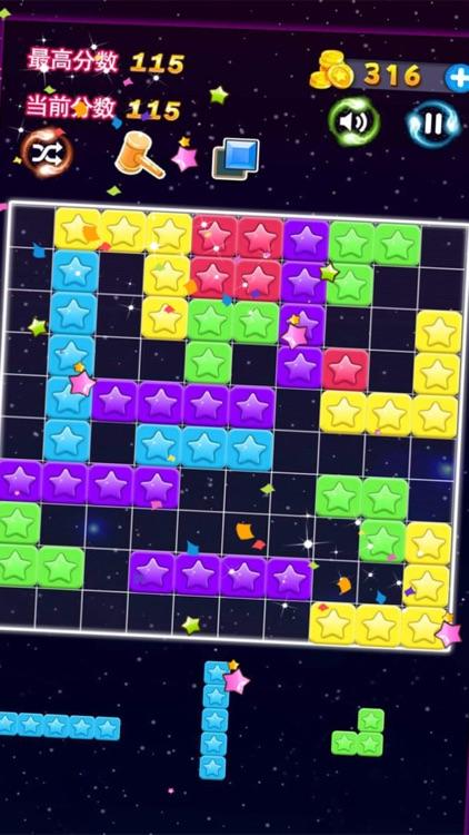 消灭宝石—开心探索神秘星星宝石的国度,天天玩免费消除类小游戏联盟