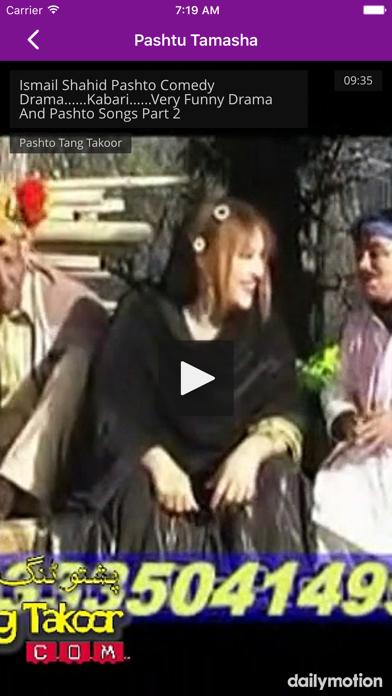 100+ Latest Pashto Tamasha 2016
