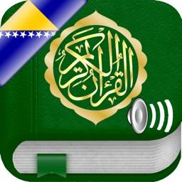 Quran Audio mp3 Tajweed in Bosnian, in Arabic and in Phonetics - Kur'an u Bosni, na arapskom i na Transliterim