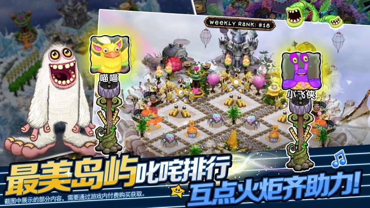 怪兽合唱团—打造专属萌宠乐团,经典模拟养成游戏!