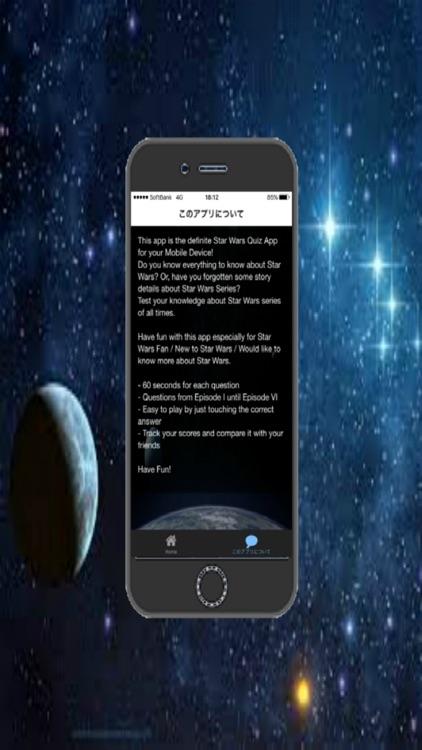 Fun Quiz for Star Wars screenshot-3