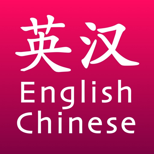 KTdict+ C-E (Chinese-English dictionary with flashcard trainer)