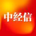 18.中国工业评论