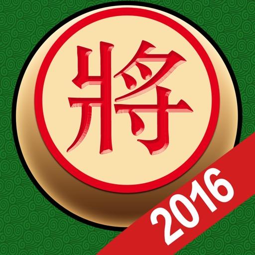 chinese chess——internation,fun