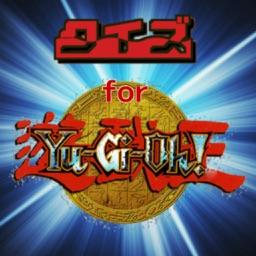 クイズゲーム for 遊戯王
