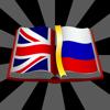 Dict Big EN-RU. English-Russian / Russian-English Dictionary