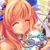 ルーモ ~光と闇のファンタジア~ - iPadアプリ