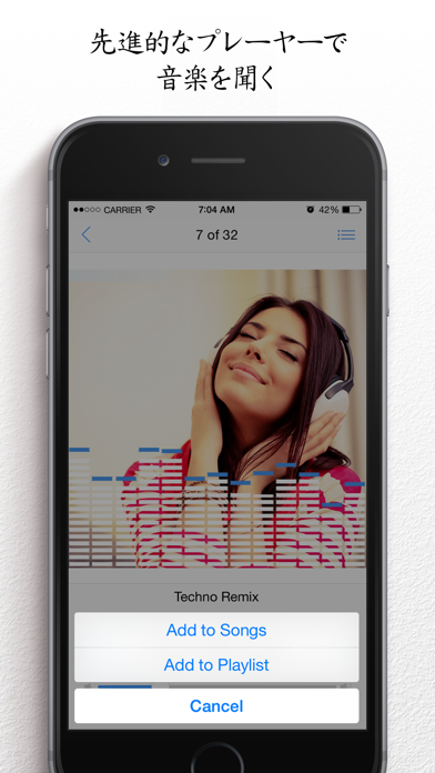 iMusic - MP3音楽プレーヤーとプレイリスト マネージャーと無制限のメディアストリーマー - 窓用