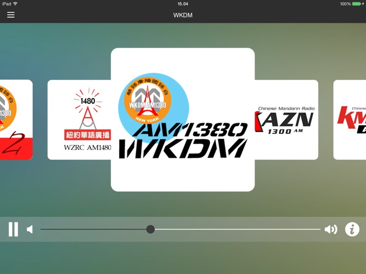 Radio Chinese Plus+ iPad Edition screenshot-4