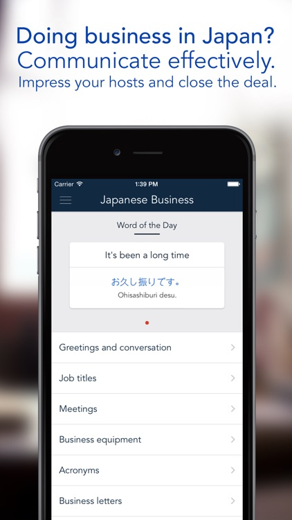 Japanese Business - a phrasebook for business trips to Japan