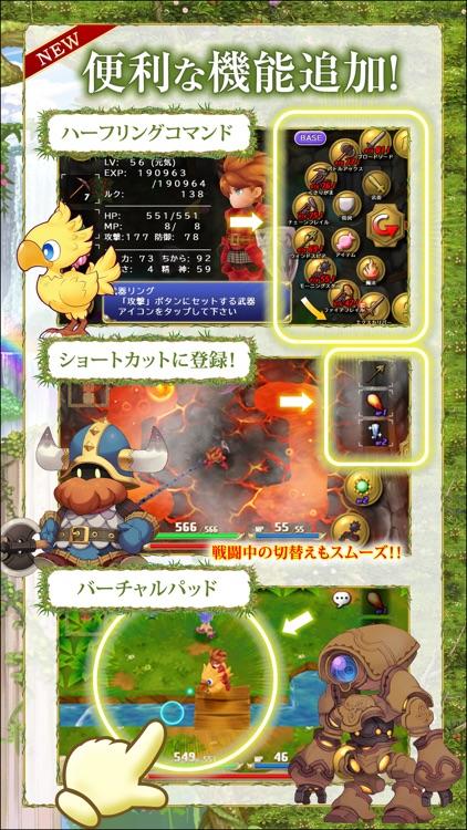 聖剣伝説 -ファイナルファンタジー外伝- screenshot-4