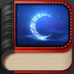 Islamic Dictionary Pro