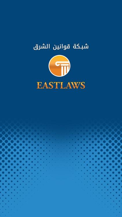 Eastlaws