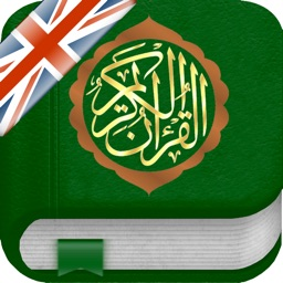 Quran Tajweed in English, Arabic and Phonetic Transcription (Lite)