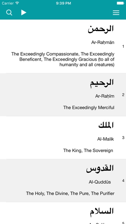 Al Quran MP3 - Quran Reading-Tafseer-Meaning screenshot-4