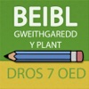 Beibl Gweithgaredd y Plant i blant dros 7 oed - iPhoneアプリ