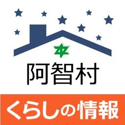 お悔やみ情報局 沖縄