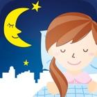 深度睡眠音乐HD 催眠曲放松心灵做一个好梦有声免费离线收听版 icon