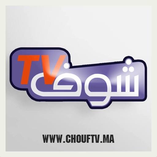 Chouf TV : TV شوف iOS App