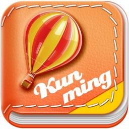 Kunming Travel