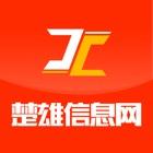楚雄信息网 icon