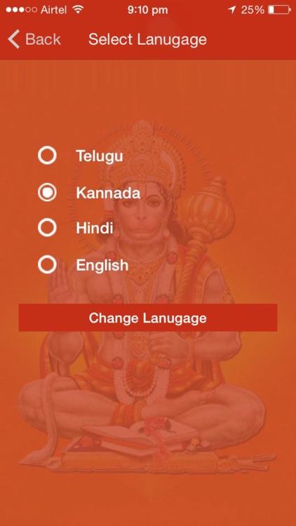 Hanuman Chalisa For Parayana screenshot-3