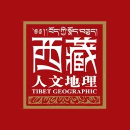 西藏人文地理HD