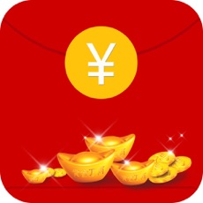 Activities of Catch Falling Money - Gift of Chinese New Year