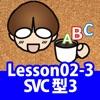誰でもわかるTOEIC(R) TEST 英文法編 Lesson02 (スコアアップ〜まとめ)