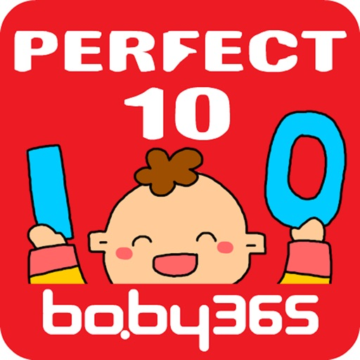 Magic 10-baby365 icon