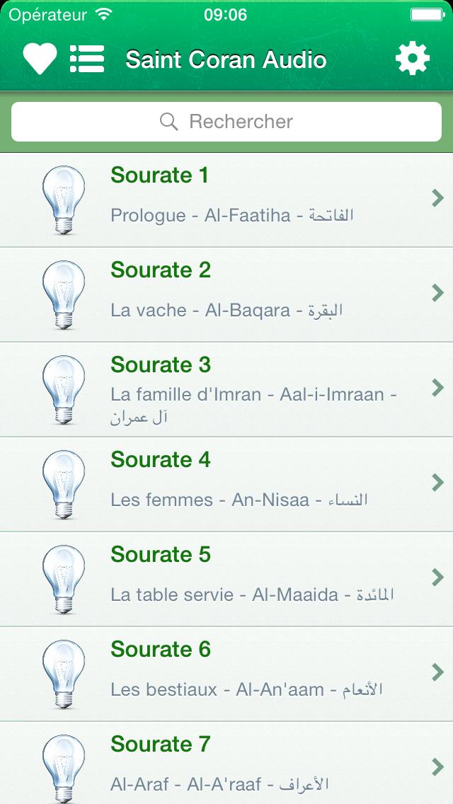 download Coran Tajwid et Tafsir Audio mp3 en Français, en Arabe et en Transcription Phonétique - القران الكريم تجويد apps 0