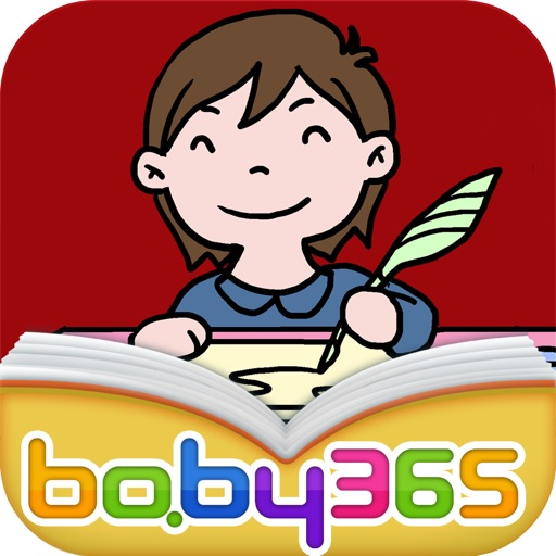 达芬奇画蛋-有声绘本-baby365