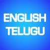 English to Telugu Translator - Telugu-English Translation & Dictionary