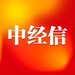 中国工业评论