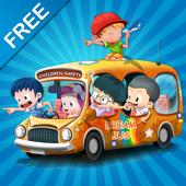 Children Safety Free