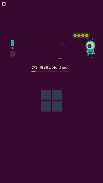 Screenshot for twofold inc. in China App Store