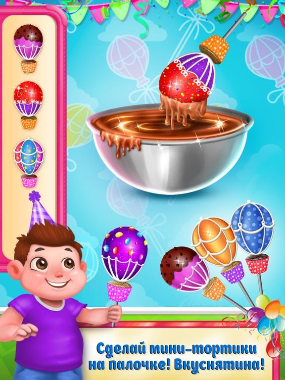 Скачать игру День Варенья – Готовим еду для праздника