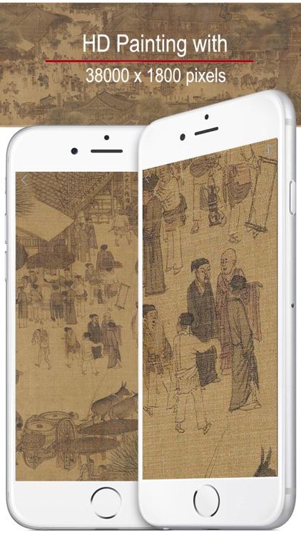 Chinese Paintings screenshot-3