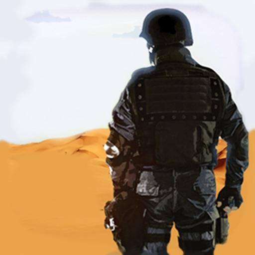 Al Kamil Defence