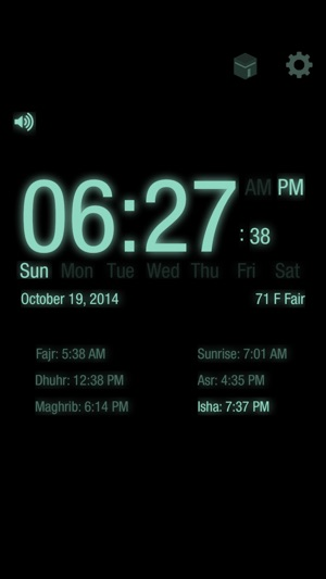 Alarm Clock for Muslims with Full Azan (منبه المسلم - لقرآن