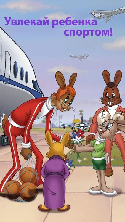 Ну, погоди! Олимпиада. Интерактивная мультикнига «Союзмультфильм» для мальчиков и для девочек научит играть в спортивные игры!