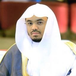 القرآن الكريم - ياسر الدوسري (Yasser Al Dossari Quran)