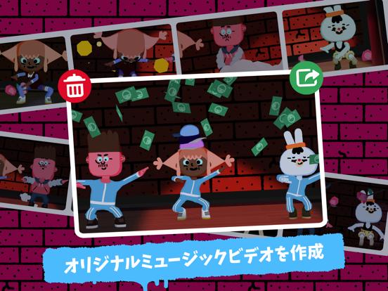 Toca Dance Freeのおすすめ画像5