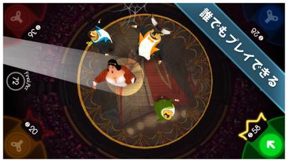 King of Opera screenshot1