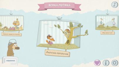 Всяка Музяка - Ukrainian music karaoke gameのおすすめ画像1