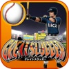GREAT SLUGGER - iPhoneアプリ