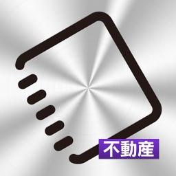 i帳簿 不動産[iChoubo]