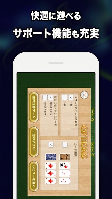 ソリティア GOLD - 1人用の 定番 ... screenshot1